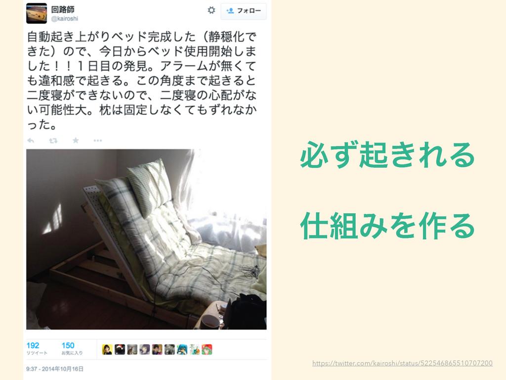 ඞͣى͖ΕΔ ΈΛ࡞Δ https://twitter.com/kairoshi/stat...