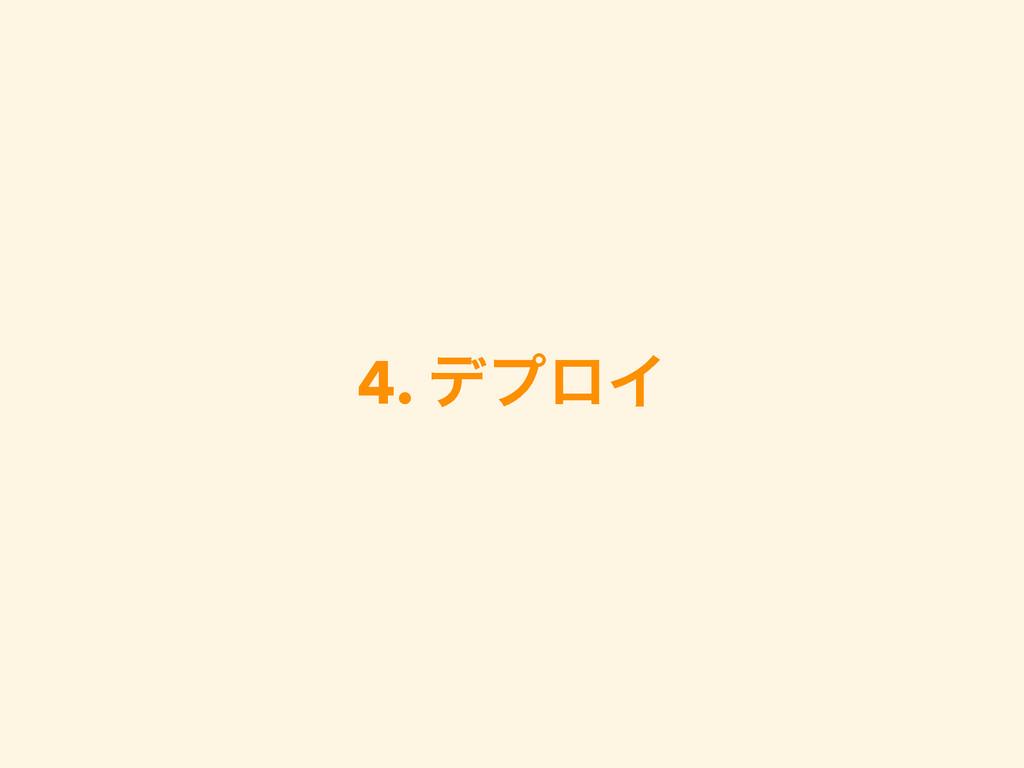 4. σϓϩΠ