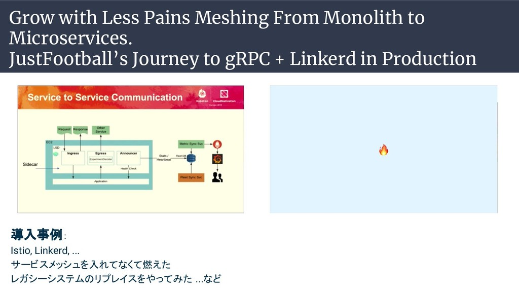 Grow with Less Pains Meshing From Monolith to M...