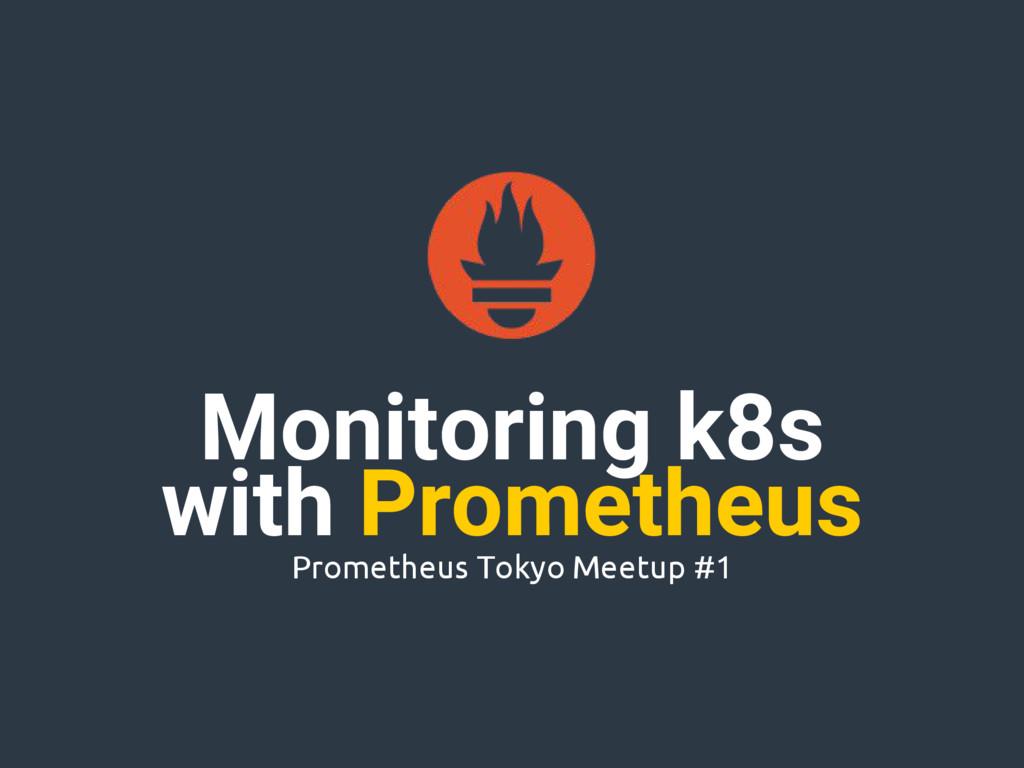 Monitoring k8s Prometheus Tokyo Meetup #1 with ...