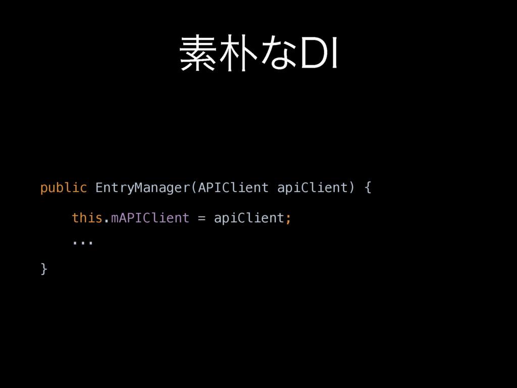 ૉͳ%* public EntryManager(APIClient apiClient) ...