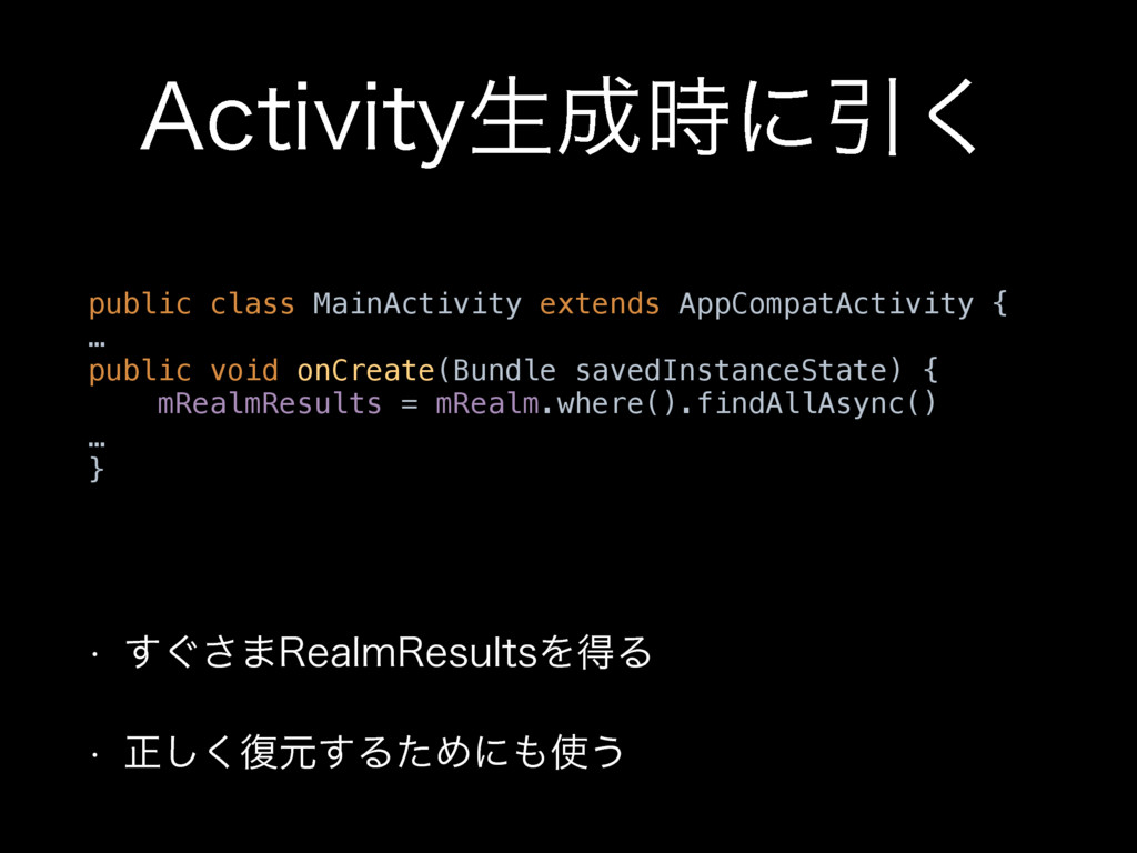 """DUJWJUZੜʹҾ͘ public class MainActivity extend..."