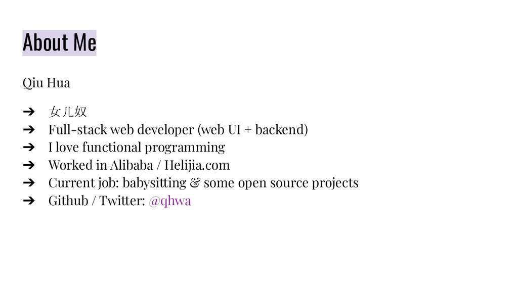 About Me Qiu Hua ➔ 女儿奴 ➔ Full-stack web develop...