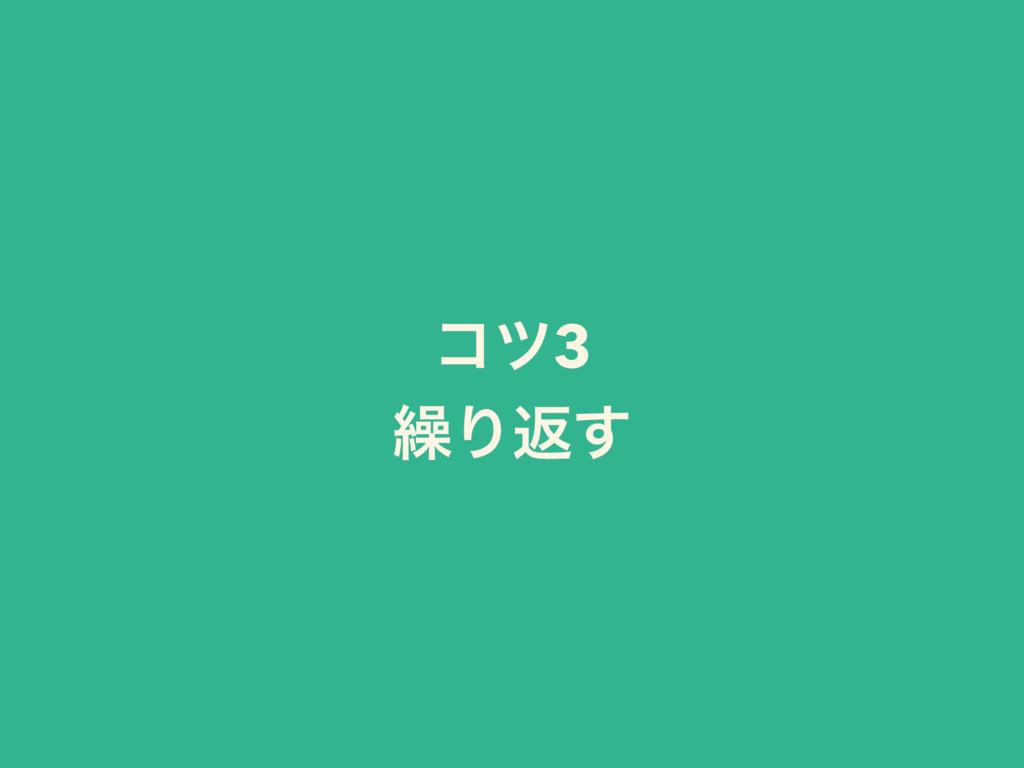ίπ3 ܁Γฦ͢