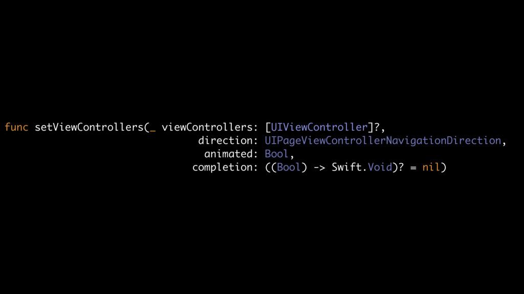 func setViewControllers(_ viewControllers: [UIV...