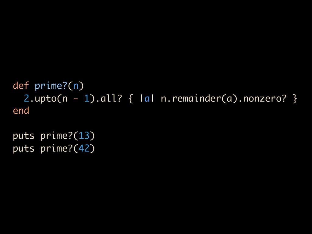 def prime?(n) 2.upto(n - 1).all? {  a  n.remain...