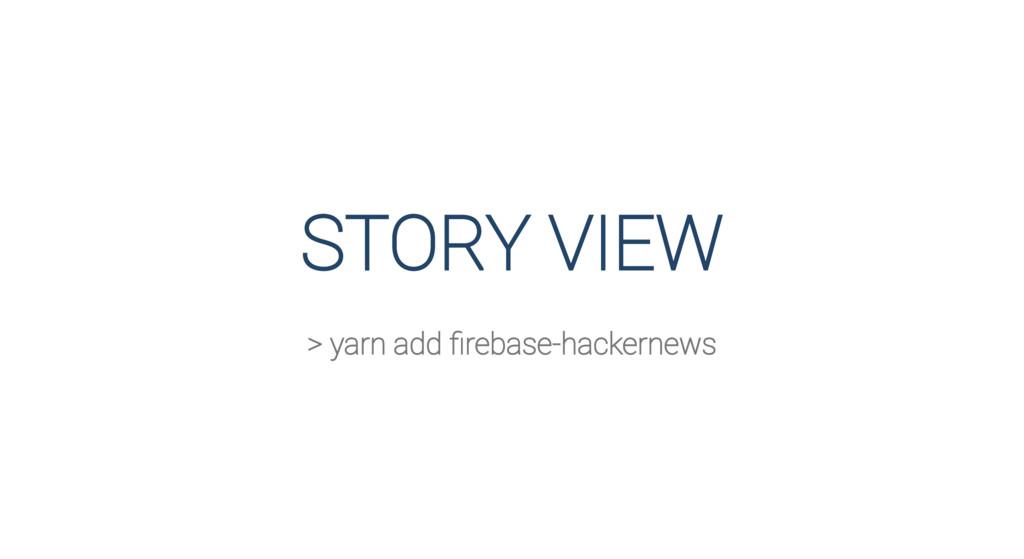 STORY VIEW > yarn add firebase-hackernews