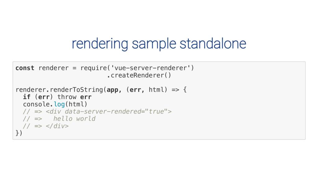 rendering sample standalone c o n s t r e n d e...
