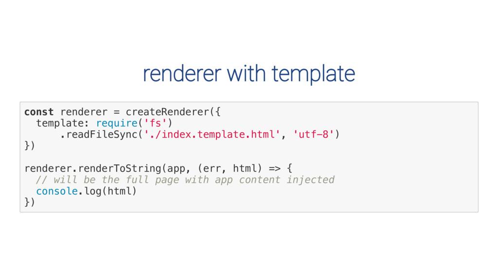 renderer with template c o n s t r e n d e r e ...