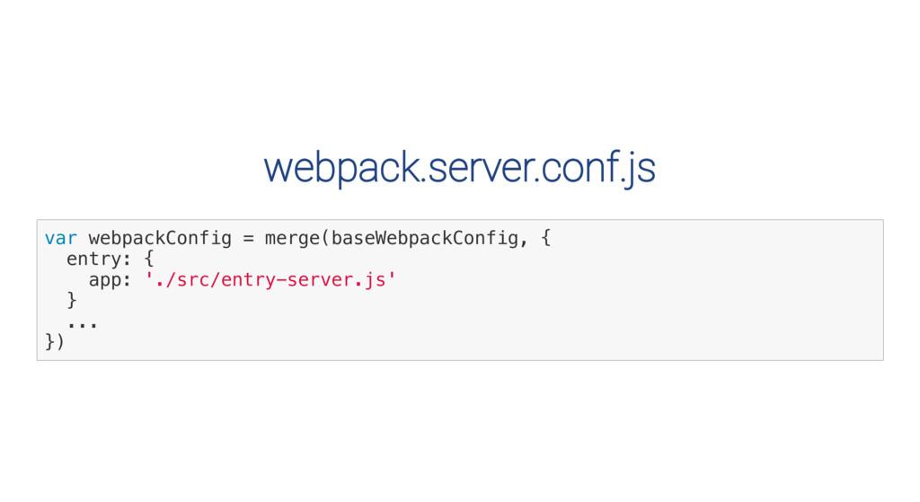 webpack.server.conf.js v a r w e b p a c k C o ...