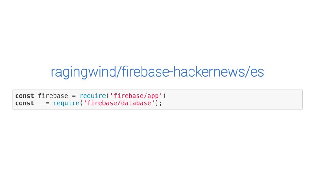 ragingwind/firebase-hackernews/es c o n s t f i ...