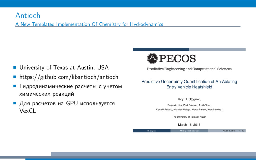 Antioch A New Templated Implementation Of Chemi...