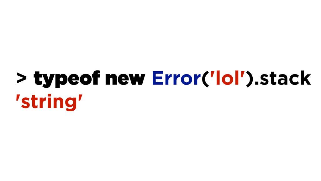 > typeof new Error('lol').stack 'string'