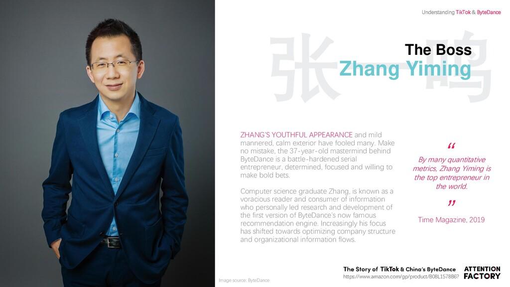 张一鸣 The Boss Zhang Yiming ZHANG'S YOUTHFUL APPE...