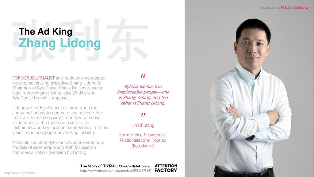 """张利东 The Ad King Zhang Lidong """" """" Lin Chufang Fo..."""