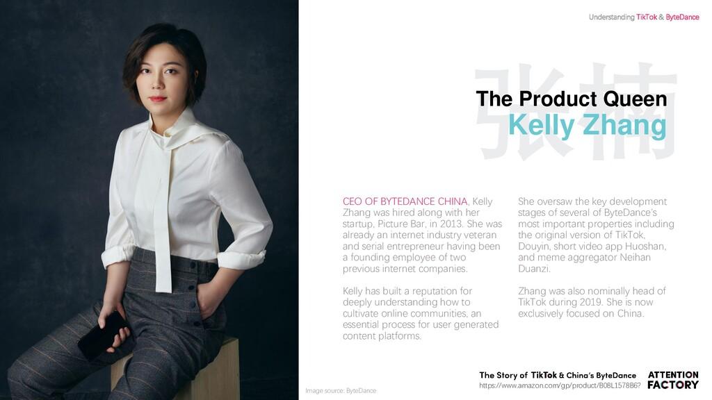 张楠 The Product Queen Kelly Zhang CEO OF BYTEDAN...