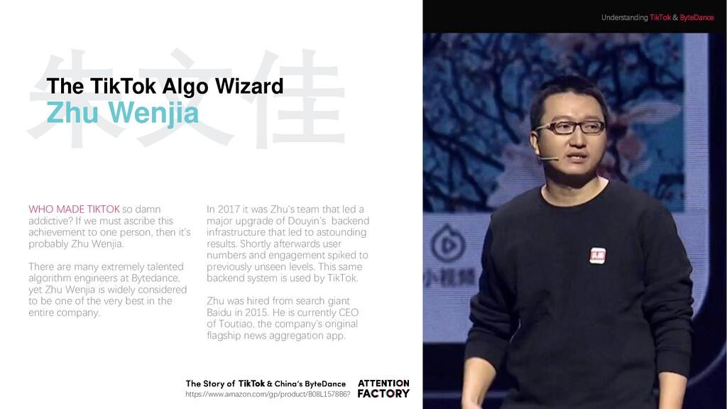 朱文佳 The TikTok Algo Wizard Zhu Wenjia WHO MADE ...