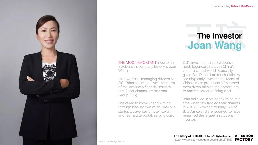 王琼 The Investor Joan Wang THE MOST IMPORTANT in...