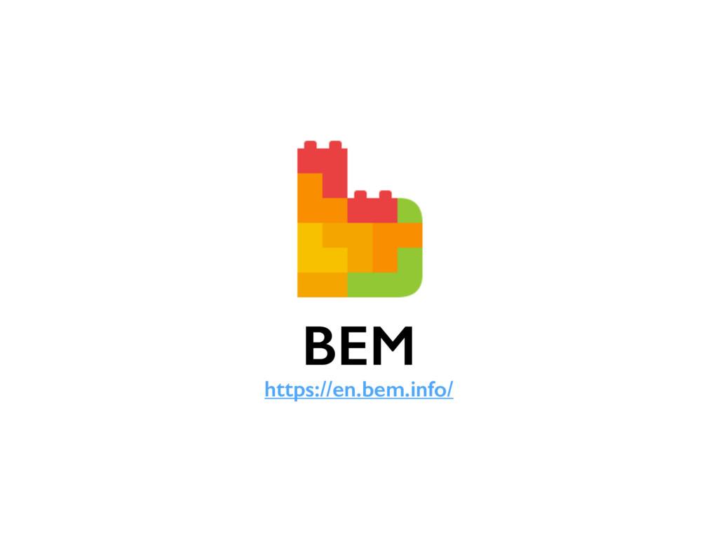 BEM https://en.bem.info/