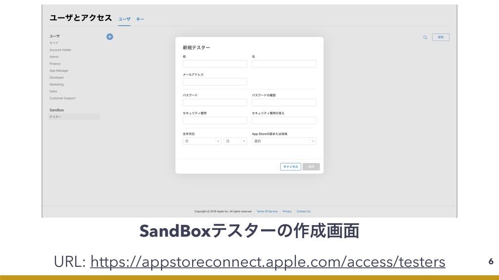 URL: https://appstoreconnect.apple.com/access/t...