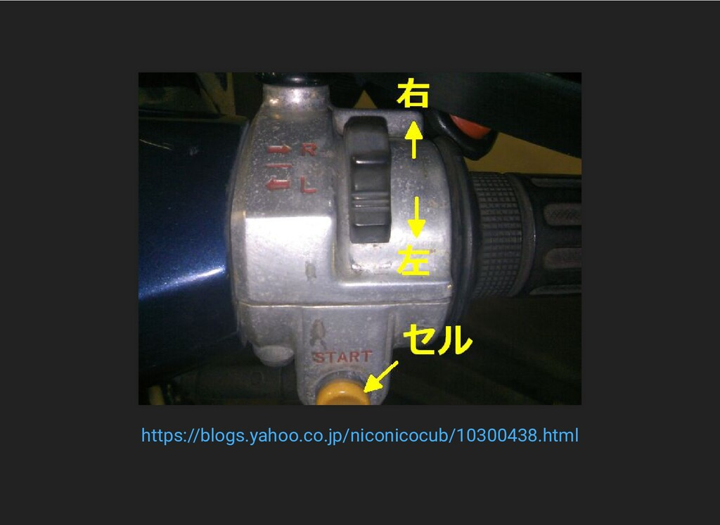 https://blogs.yahoo.co.jp/niconicocub/10300438....