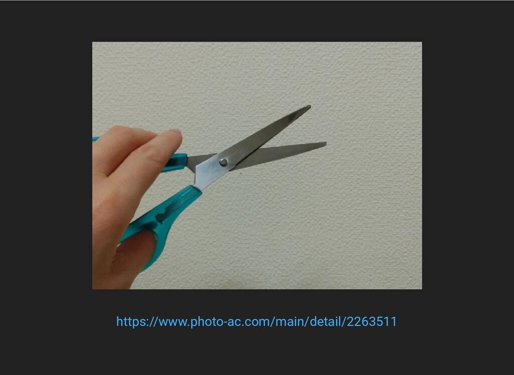https://www.photo-ac.com/main/detail/2263511