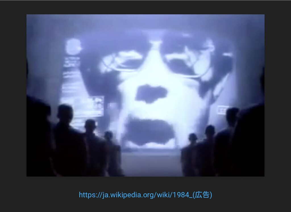 https://ja.wikipedia.org/wiki/1984_( 広告)