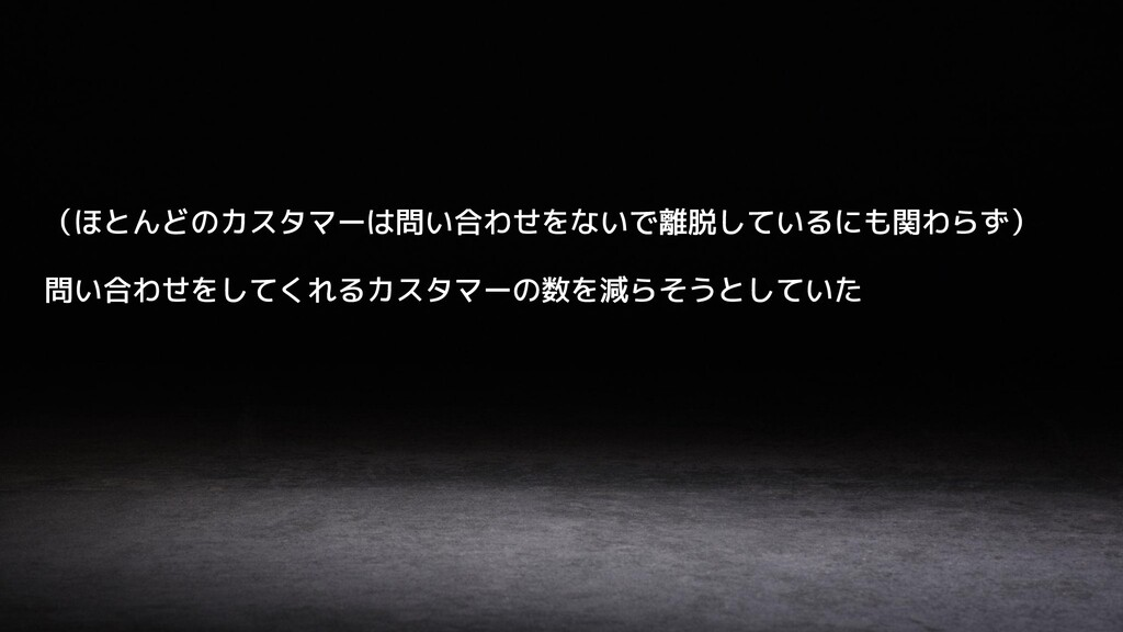 KARAKURI Inc. All rights reserved. (ほとんどのカスタマーは...