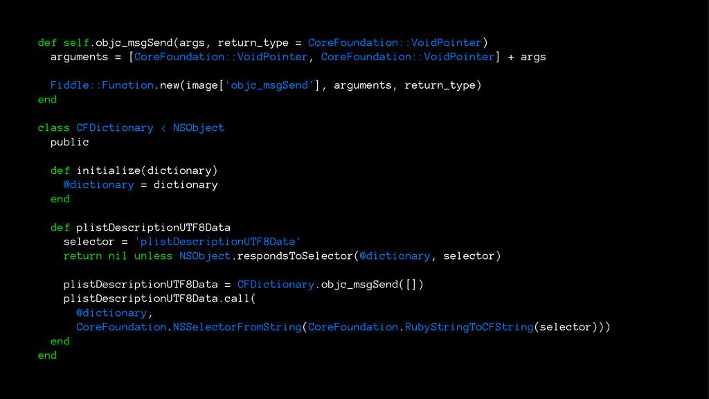 def self.objc_msgSend(args, return_type = CoreF...