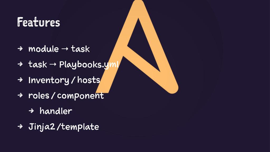Features 4 module → task 4 task → Playbooks.yml...