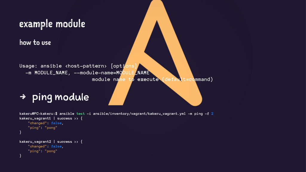 example module how to use Usage: ansible <host-...