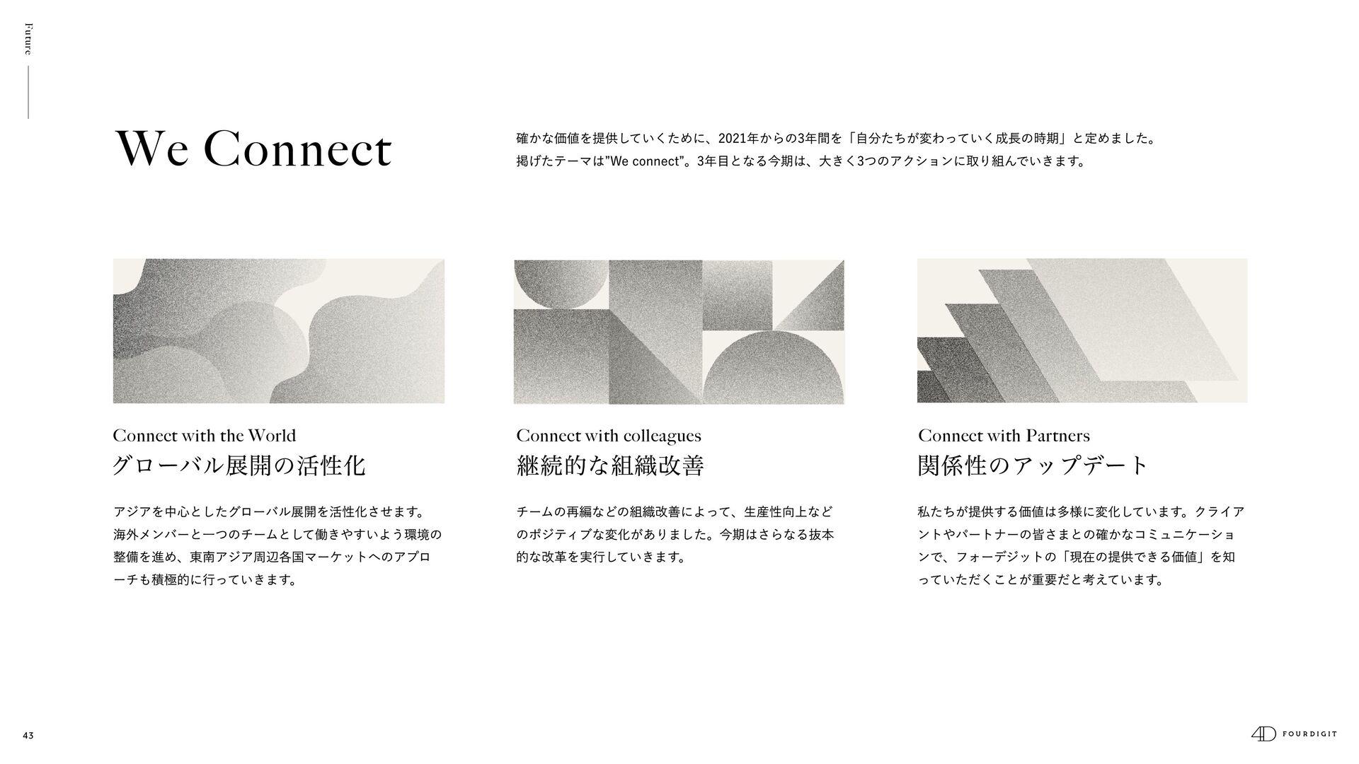 43 Future 沖縄・シングルマザー活躍推進プログラム 沖縄のシングルマザーへ向けたWeb...