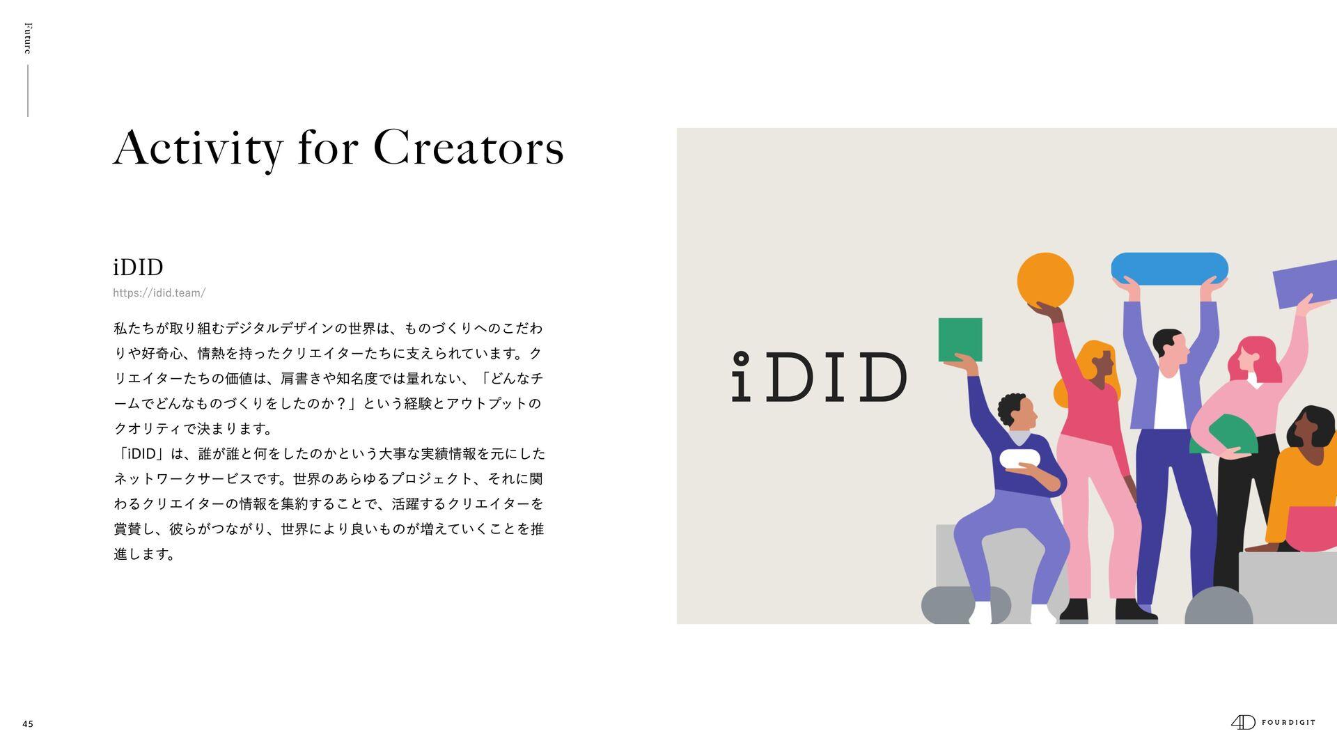 45 Recruitment 新卒エンジニア https://herp.careers/v1/...