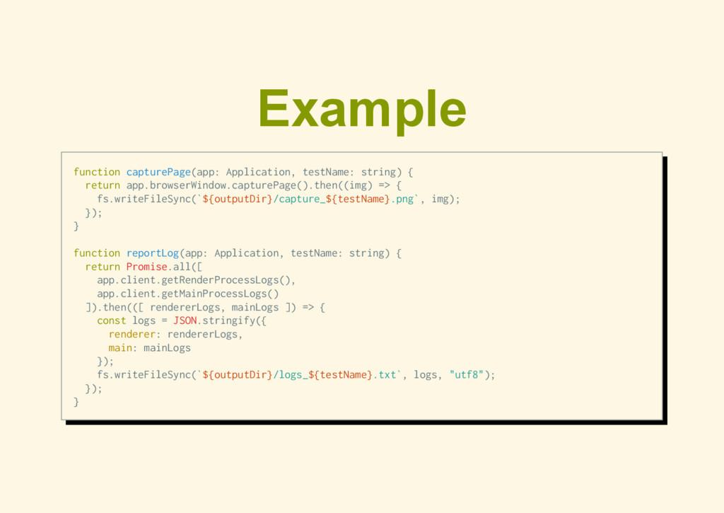 Example function capturePage(app: Application, ...