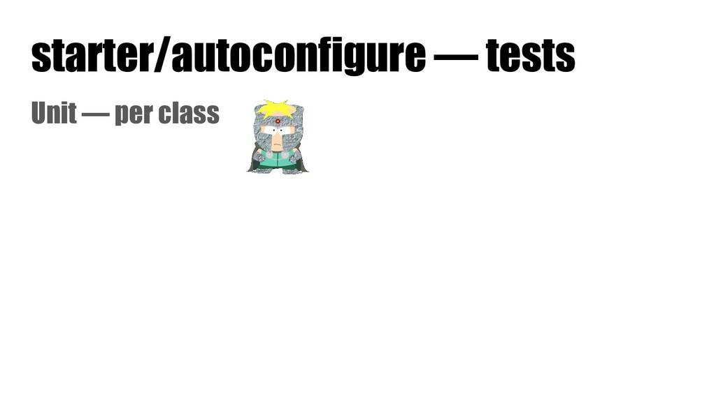 starter/autoconfigure — tests Unit — per class