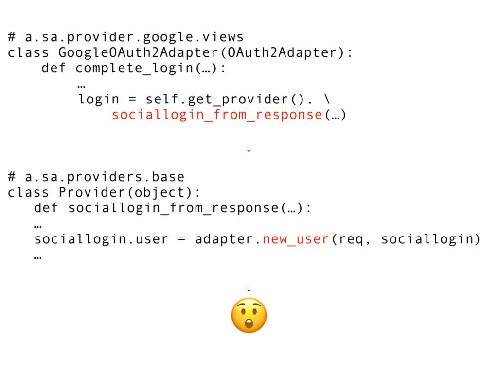 # a.sa.provider.google.views class GoogleOAuth2...