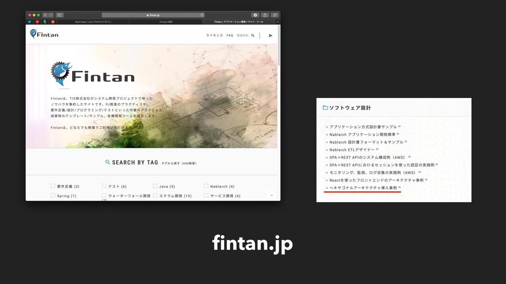 fintan.jp