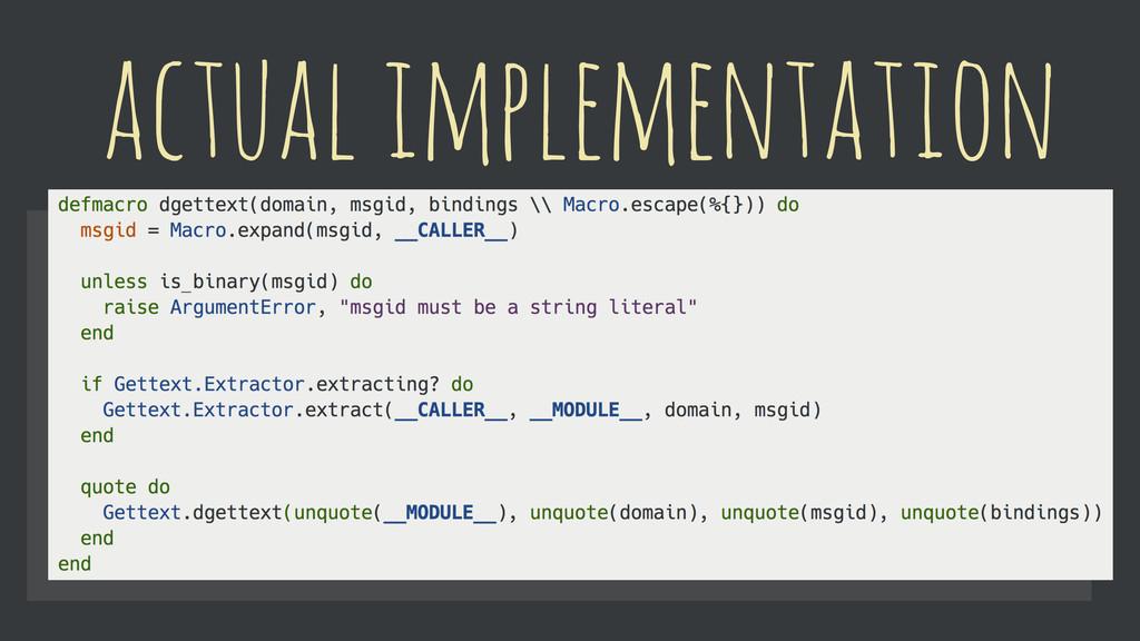 actual implementation