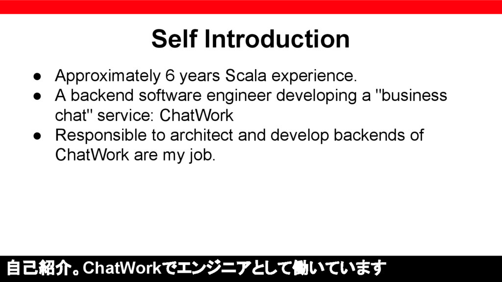 Self Introduction ● Approximately 6 years Scala...