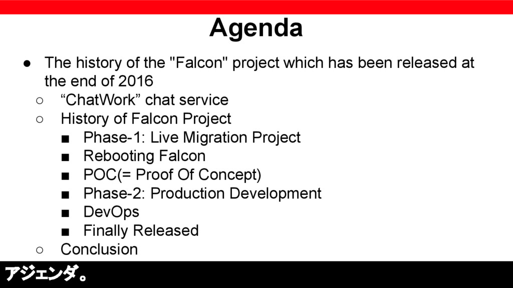 "Agenda ● The history of the ""Falcon"" project wh..."