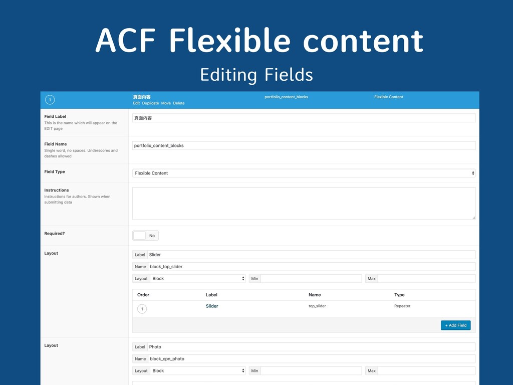 ACF Flexible content WordCamp Taipei 2019 WordC...