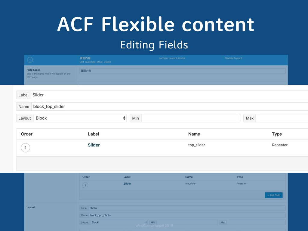 ACF Flexible content WordCamp Taipei 2019 Editi...