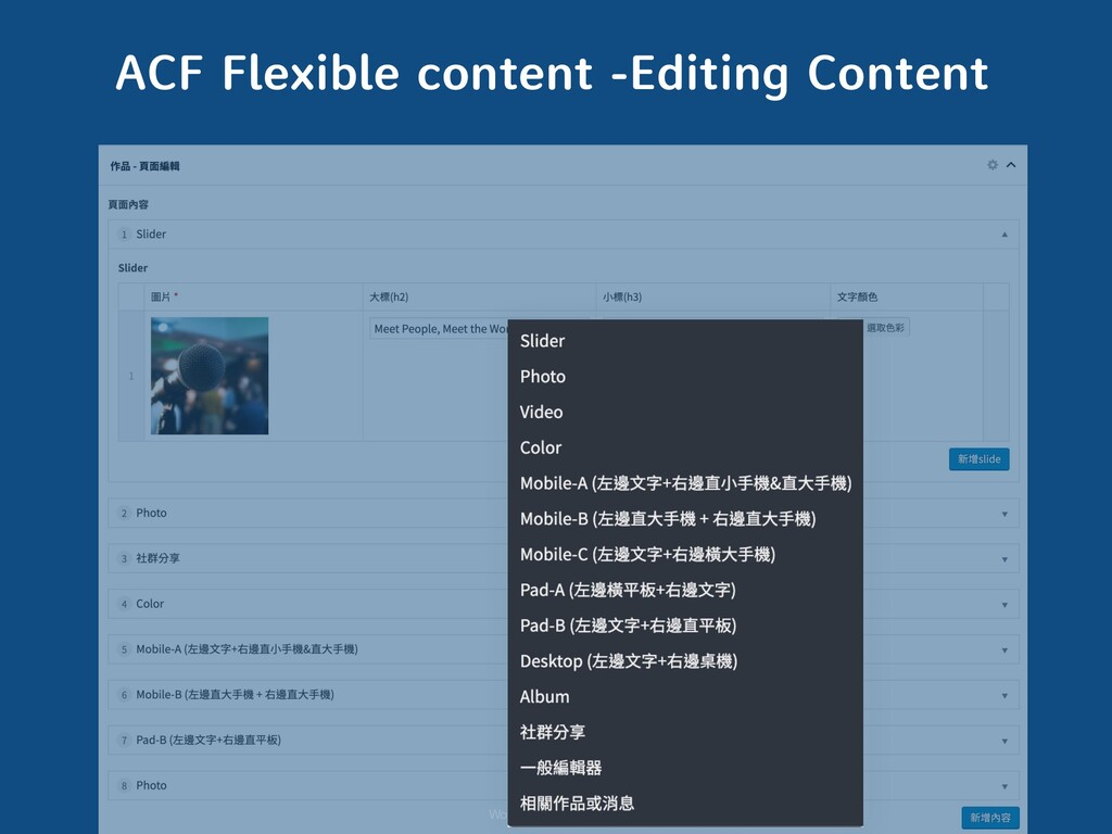 ACF Flexible content -Editing Content WordCamp ...
