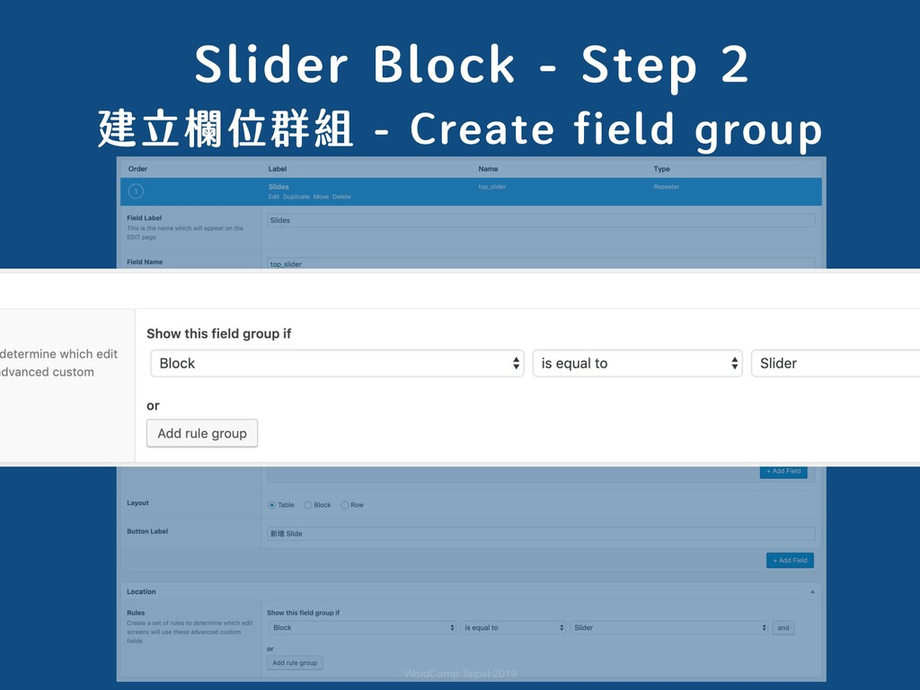 WordCamp Taipei 2019 Slider Block - Step 2 建立欄位...