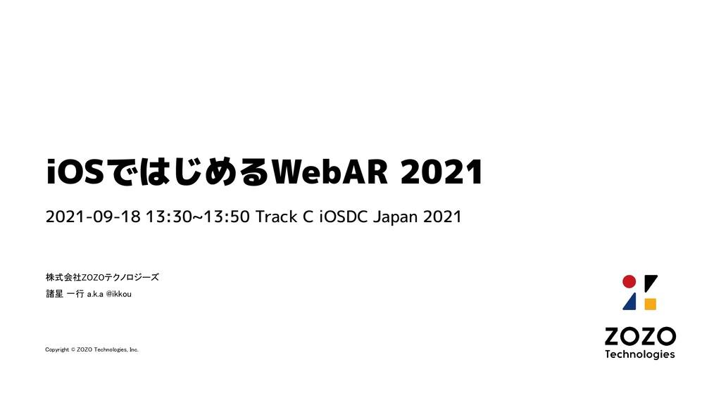 iOSではじめるWebAR 2021 2021-09-18 13:30~13:50 Track...