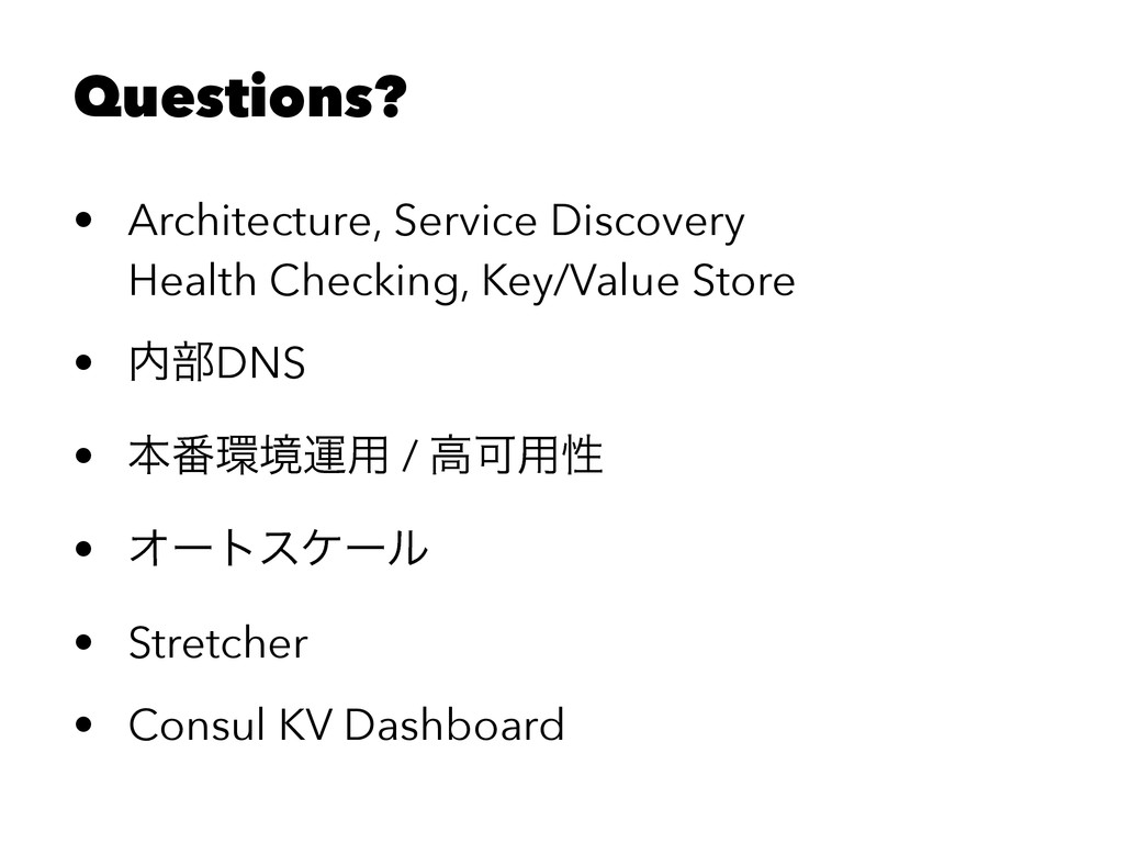Questions? • Architecture, Service Discovery He...