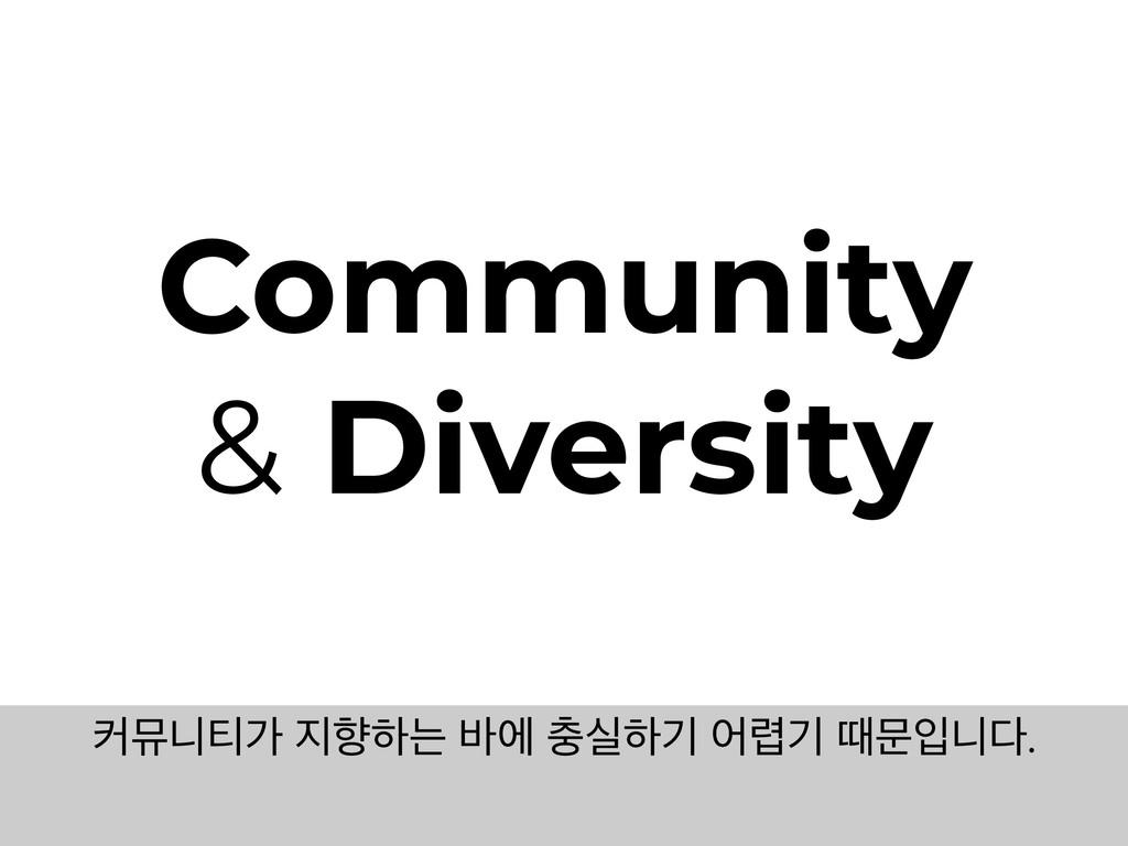 ழޭפ౭о ೱೞח ߄ী पೞӝ য۵ӝ ٸޙੑפ. Community & Diver...
