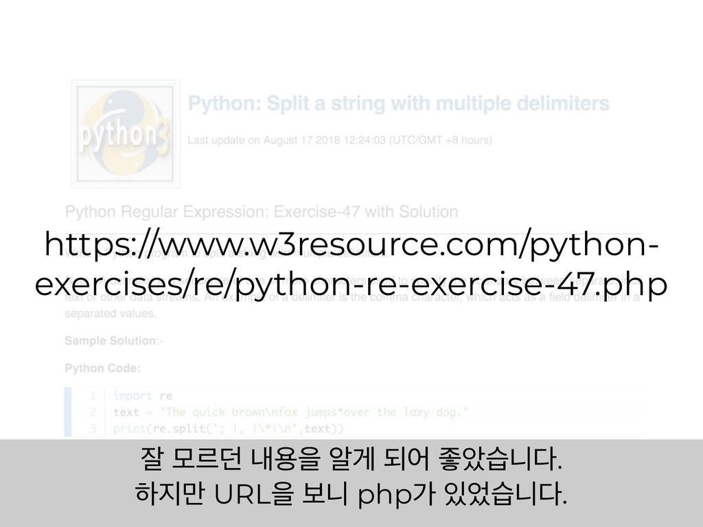 https://www.w3resource.com/python- exercises/re...