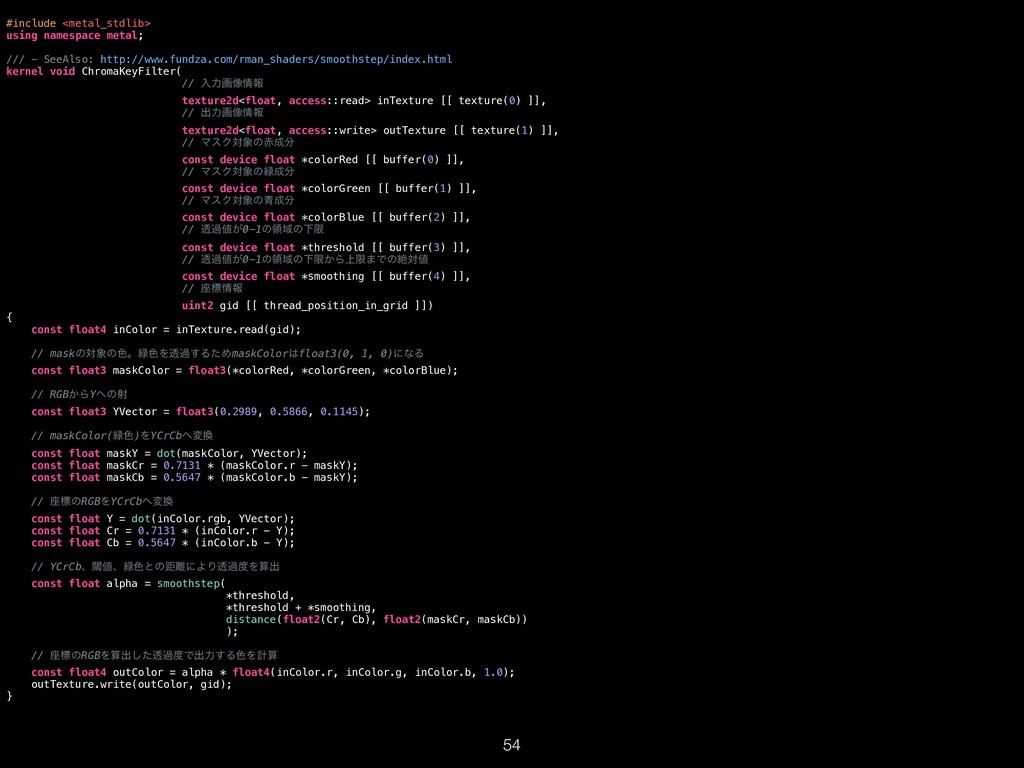 #include <metal_stdlib> using namespace metal; ...