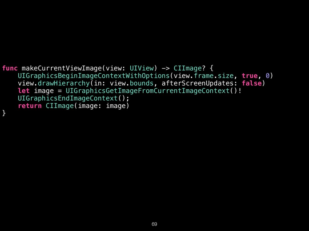 func makeCurrentViewImage(view: UIView) -> CIIm...